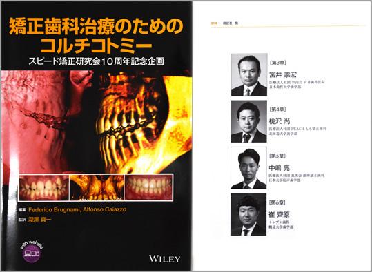 翻訳した本の写真
